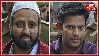 थप्पड़ कांड में AAP के 2 विधायक, अमानतुल्लाह और प्रकाश अदालत में पेश    क्रांतिकारी बहुत क्रांतिकारी - AAJTAKTV