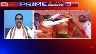 Debate On Amith Shah corruption Allegations On TDP Govt | BJP Vs TDP | iNews - INEWS