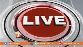 YS Jagan Speech at Icchapuram Public Meeting | Inaugurates Padayatra Pylon | iNews - INEWS