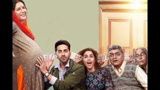 Badhaai Ho Movie Box Office Collection Day 4 Review; Ayushmann Khurrana; बधाई हो फिल्म अब तक की कमाई - ITVNEWSINDIA