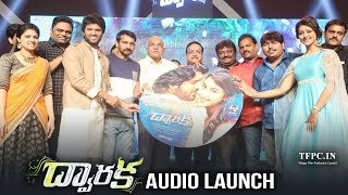 Dwaraka Movie Audio Launch | Vijay Deverakonda | Pooja Jhaveri |TFPC - TFPC