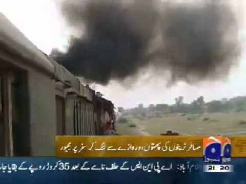 Pakistan Railway (Dangerous Trains)