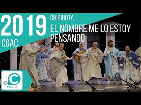 La agrupación El nombre me lo estoy pensando llega al COAC 2019 en la modalidad de Chirigotas. Primera actuación de la agrupación para esta modalidad.