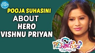 Pooja Suhasini About Hero Vishnu Priyan || Dil Unna Raju Movie || Talking Movies With iDream - IDREAMMOVIES