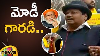 TDP MP Siva Prasad Demands AP Special Status | Parliament Latest Sessions | Mango News - MANGONEWS