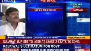 BJP loses ground in Uttar Pradesh & Gujarat - NEWSXLIVE