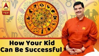 Guruji With Pawan Sinha: Know How Your Kid Can Be Successful | ABP News - ABPNEWSTV