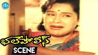 Bhale Police Movie Scenes - Padma Gets Attacked By Villian || Ali || Ritu Shilpa || Devi - IDREAMMOVIES
