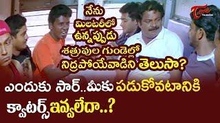 Dharmavarapu Subhramanyam Comedy With Students | Telugu Comedy Videos | NavvulaTV - NAVVULATV