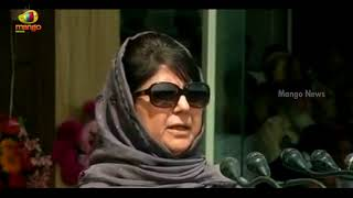 Why Youth Have Guns In Hand Instead of Pens Asks Jammu CM Mehbooba Mufti Sayeed  | Mango News - MANGONEWS