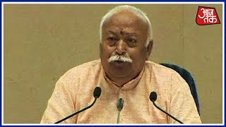 Hindutva Does Not Mean No Muslims, RSS Believes In Unity In Diversity: Mohan Bhagwat | Vishesh - AAJTAKTV