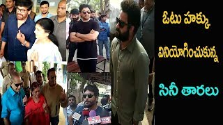 Mahesh Babu and Allu Arjun , Jr NTR cast their votes | Telangana Elections | CVR News - CVRNEWSOFFICIAL