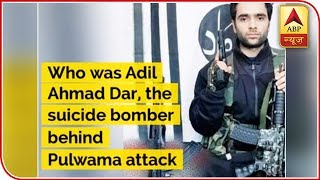 Who Was Adil Ahmad Dar, The Suicide Bomber Behind Pulwama Terror Attack? | ABP News - ABPNEWSTV