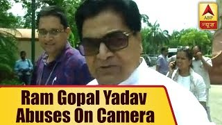 Ram Gopal Yadav abuses on camera while replying to question on no-confidence motion - ABPNEWSTV