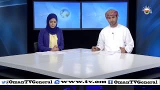 جلالة السلطان المعظم / حفظه الله ورعاه / يصدر مرسومين سلطانيين ساميين