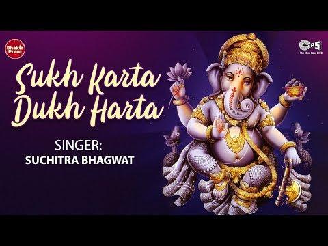 Sukhkarta Dukh Harta - Sing Along Lyrics - Popular Ganpati Aarti - Suresh Wadkar