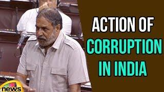 Anand Sharma Says About Action of Corruption in India | Rajya Sabha Session 2018 | Mango News - MANGONEWS
