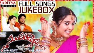 Sundarakanda Full Songs - Jukebox || Allari Naresh, Charmi - ADITYAMUSIC