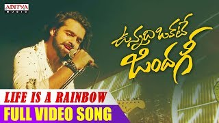 Life Is A Rainbow Song Full Video | Vunnadhi Okate Zindagi | Ram, Anupama, Lavanya, DSP - ADITYAMUSIC