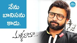 I Am Not A Slave To My Emotions - Sumanth || #MalliRaava || Talking Movies With iDream - IDREAMMOVIES