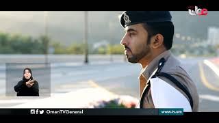عمان بأبنائها تفاخر