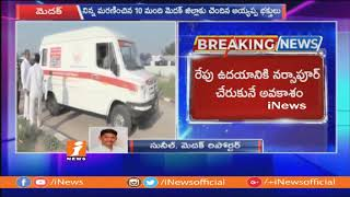 Postmortem Completed For 10 Medak Ayyappa Pilgrims Dead Bodies | Corpses Shift To Narsapur | iNews - INEWS