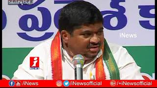 Suspense Continue over Telangana Congress Candidates For Lok Sabha Elections | Loguttu | iNews - INEWS