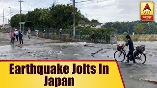 Japan: 5.9 magnitude earthquake jolts Osaka - ABPNEWSTV
