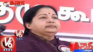 Unmarried Chief Ministers - V6 Special - Teenmaar News - V6NEWSTELUGU