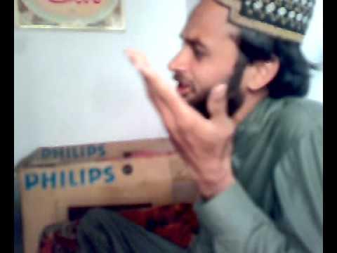 Ghous E Azam Peer Lajapal da