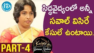Chief Healer at Chakrasiddh Bhuvanagiri Sathya Sindhuja - Part #4 || Koffee With Yamuna Kishore - IDREAMMOVIES