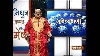 Bhavishyavani | June 18, 2018 ( Full ) - INDIATV