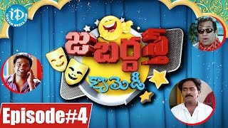 Telugu Movie Comedy Scenes - The Jabardasth Show || Just for Laughs || Episode 04 - IDREAMMOVIES