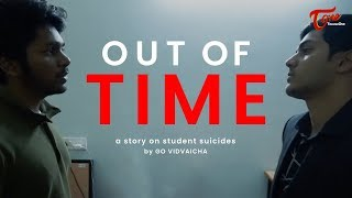 Out Of Time | Latest Telugu Short Film | By Chandan Jonnavithula | TeluguOne - TELUGUONE