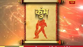 Daily Horoscope with Pawan Sinha: Here is prediction for the day, April 23 - ABPNEWSTV