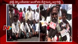 Ex MLA Jagga Reddy Protest over Malkapur Bridge || Sangareddy || NTV - NTVTELUGUHD