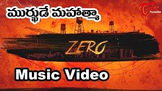 Moorkhude Mahaatma | A Promotional Music Visual From Zero - TELUGUONE