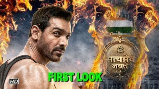 Satyamev Jayate FIRST POSTER | John Abraham with National Emblem - BOLLYWOODCOUNTRY