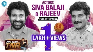 Siva Balaji & Rajeev Kanakala Full Interview || Frankly With TNR #84 || Talking Movies With iDream - IDREAMMOVIES