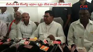 Congress Leader Jana Reddy Fires on CM KCR over Muslim Reservations | CVR News - CVRNEWSOFFICIAL