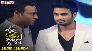 Bhale Manchi Roju Audio Launch Part 09 || Sudheer Babu, Wamiqa Gabbi - ADITYAMUSIC