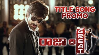 Raja The Great Title Song Trailer - Raja The Great Songs | RaviTeja, Mehreen, Anil Ravipudi - DILRAJU