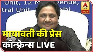 BSP's alliance with SP gave sleepless nights to BJP, says Mayawati - ABPNEWSTV