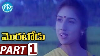 Moratodu Full Movie Part 1 || Napoleon, Ranjitha, Revathi || Asokan || Deva - IDREAMMOVIES