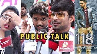 118 Movie Public Talk | Nandamuri Kalyan Ram | Nivetha Thomas | Shalini Pandey | Indiaglitz Telugu - IGTELUGU