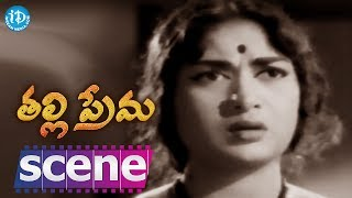 Thalli Prema Movie Scenes - Venu Shares His Love Matter With Savitri || NTR, Savitri - IDREAMMOVIES