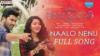 Naalo Nenu Full Song | Shatamanam Bhavati Songs | Sharwanand,Anupama,Mickey J Meyer - ADITYAMUSIC