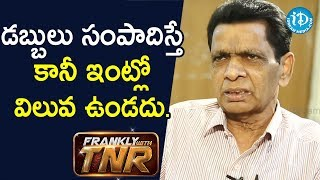 You are respected only if you earn.. - N Narsinga Rao | Frankly With TNR - IDREAMMOVIES