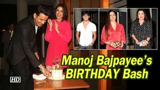 Celebs under one roof for Manoj Bajpayee's Birthday - IANSLIVE