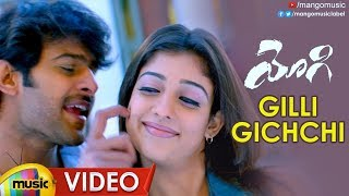 Prabhas Yogi Movie Songs | Gilli Gichchi Full Video Song | Nayanthara | VV Vinayak | Mango Music - MANGOMUSIC